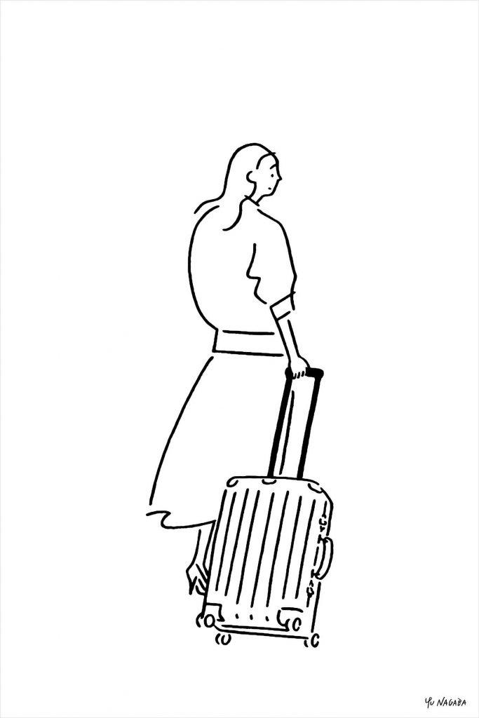 viaggiare senza glutine Yu Nagaba