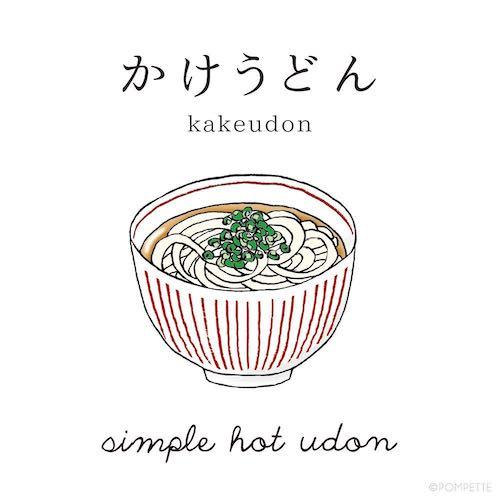 Giappone senza glutine Udon